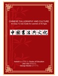 Chinese Calligraphy and Culture: An Easy-to-Use Guide for Learners of all Ages by Huiwen Li, Han Lifen, and George Becker
