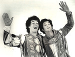 1979: Two Gentlemen of Verona